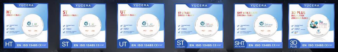 zirconia disc