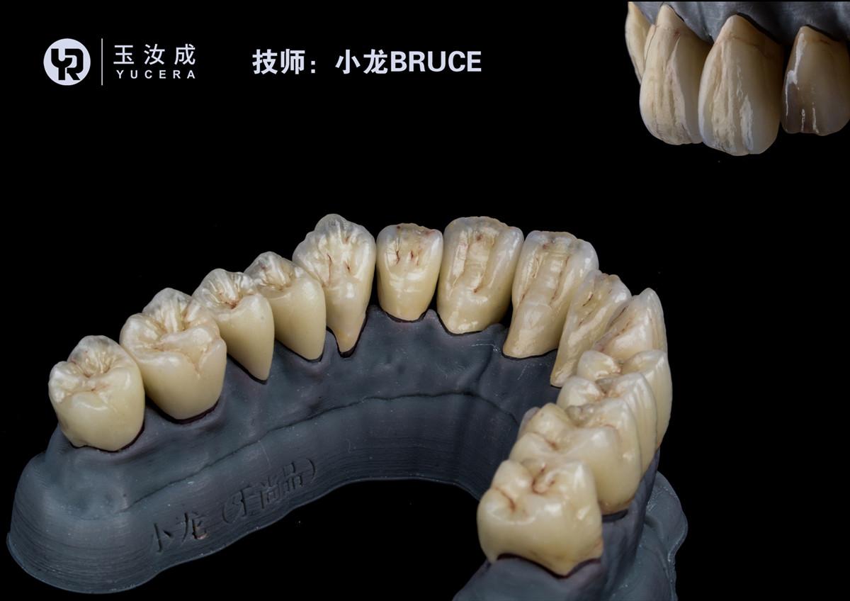 dental zirconia blank_副本